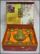Chinese Teapot Set, Style 78, Light Brown