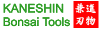 Kaneshin Bonsai Tools